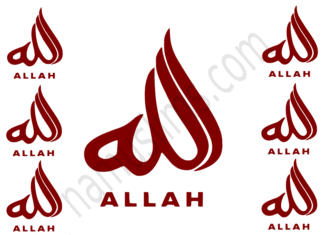 Allah Stickers Set - Islamic Stickers and Decals - D1